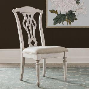 Liberty Furniture - Abbey Road Splat Back Side Chair (RTA) - 455W-C2501S